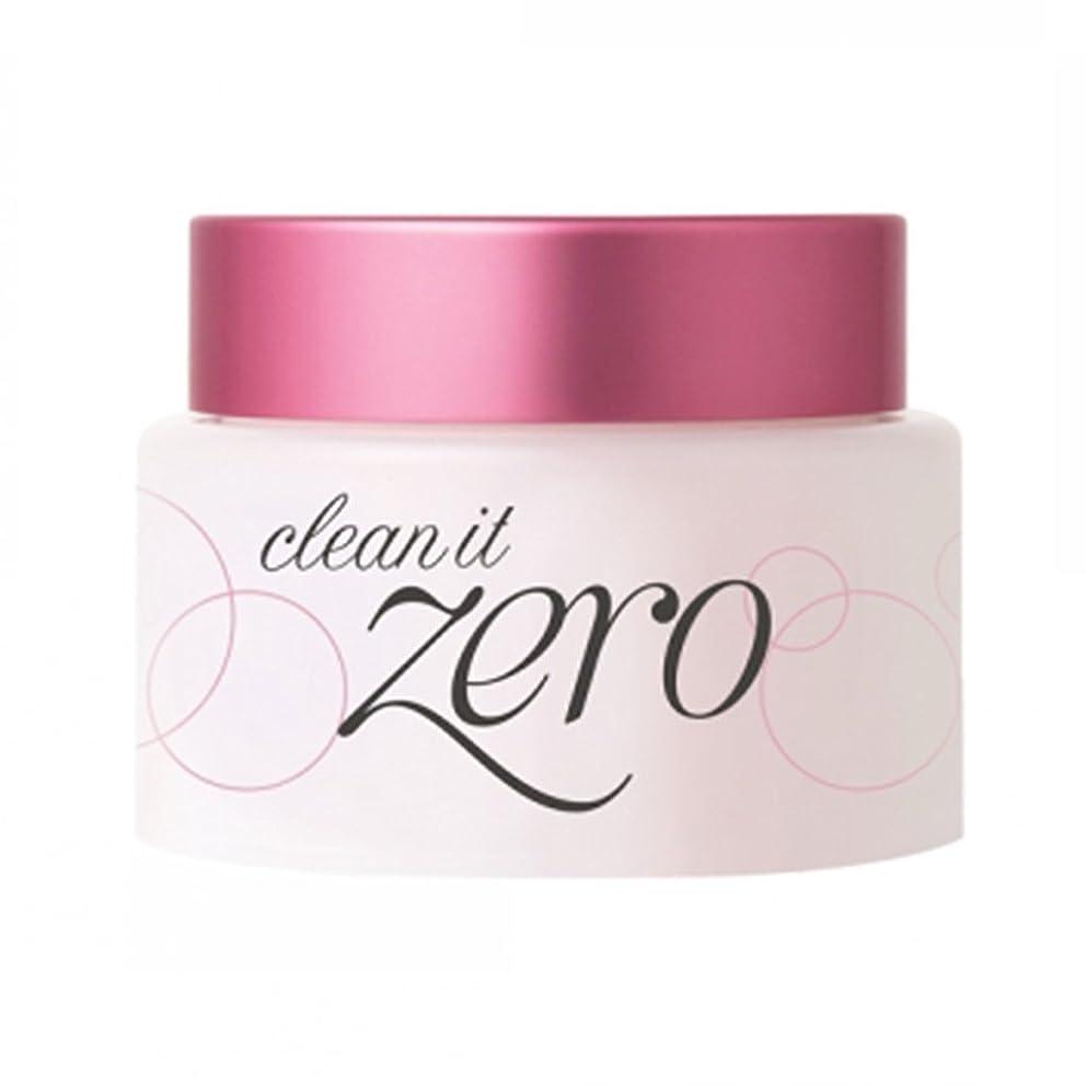 反射代理人シートbanilaco. バニラコ クリーン イットゼロ クレンジング 100ml banilaco Clean it Zeroo