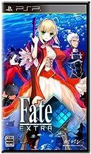 フェイト/エクストラ(限定版) - PSP