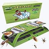 Roach Traps,Roach Bait Traps,Roach Motel,Roach Killer,Cockroach Trap,Cockroach Killer Indoor Home,Roach Glue Traps