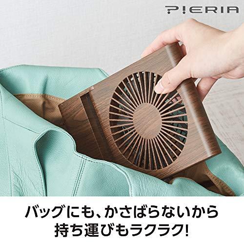 ドウシシャ卓上扇風機スリムコンパクトファン3電源(ACUSB乾電池)風量3段階静音ピエリアダークウッド