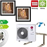 Air Conditioner Complete Set Multi Split LG Gallery Wall Devices 2x3, 5KW