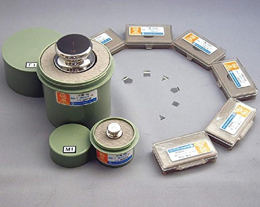反映する階下天皇村上衡器 標準分銅 5㎎ OIML F1 JISマーク付