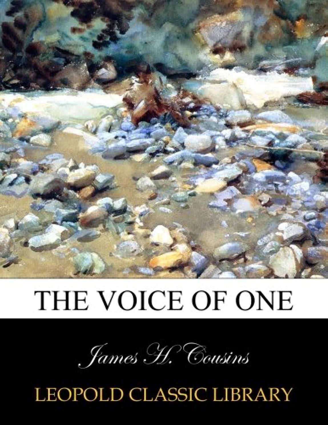 タイト悲惨な群衆The Voice of One
