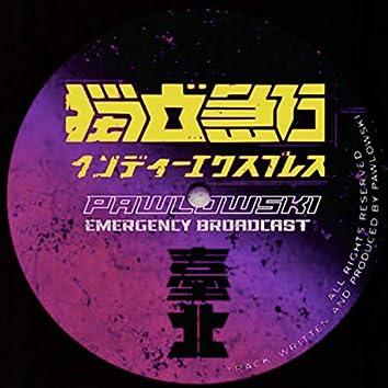 Emergency Broadcast