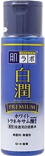 Best hada labo shirojyun premium Reviews