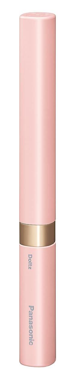 する実質的個人パナソニック 電動歯ブラシ ポケットドルツ 極細毛タイプ ペールピンク EW-DS42-PP
