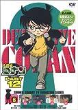 名探偵コナンDVD PART12 vol.6[DVD]