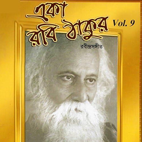 Agnibha Bandhayapadhyay, Achintyo Shastri & Apurbo Pal