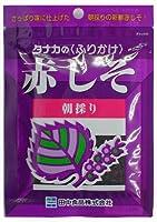 田中食品 赤しそ 22g×10個