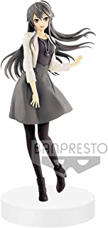 Banpresto Kantai Collection-KANCOLLE- EXQ Figure-HARUNA,灰色,白色