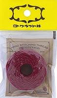 クラフト社 革工具 手縫いロウビキ糸 太 ラズベリー 8615-10