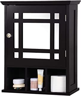 Amazon Com Wall Mounted Medicine Cabinets Bathroom Accessories