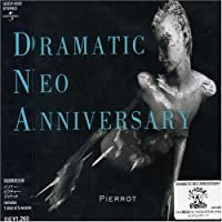 Domestic Neo Anniversary by Pierrot (2001-08-29)