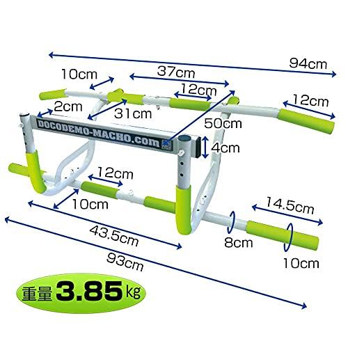 懸垂どこでもマッチョPRO懸垂バードア懸垂マシン懸垂器具(どこでもマッチョPRO単品)