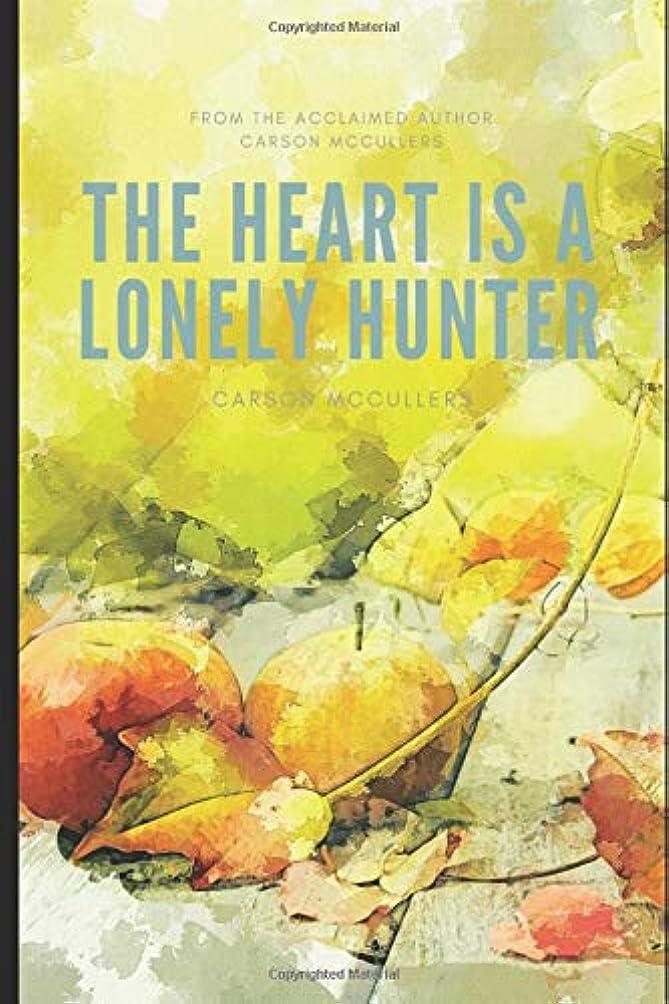 コンセンサス動揺させる虎The Heart Is a Lonely Hunter
