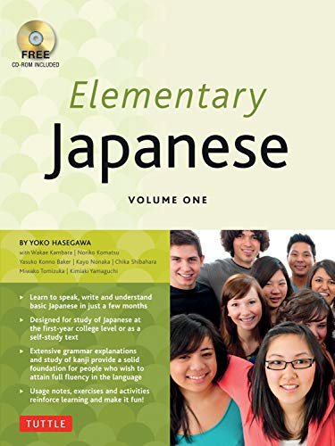 Elementary Japanese Volume One: This Beginner Japanese...