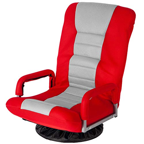Adjustable Floor Gaming Chairs Swivel Video Rocker Folding 7-Position Floor Chair Sofa Lounger for Kids Teens Adults Playing Video Games, Reading, and Relaxing (Red)
