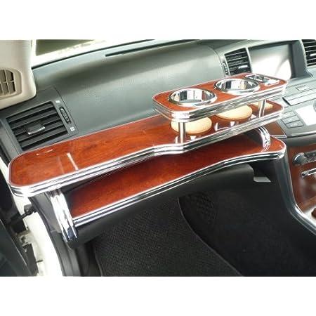 Y50フーガ フロントテーブル カリン 携帯ホルダー運転席側 茶フルメッキ