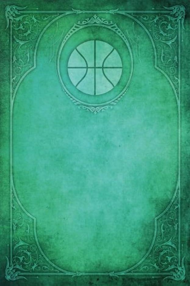 ハックローストスペシャリストMonogram Basketball Notebook: Blank Diary Journal Log (Monogram Elegance 150 Lined)