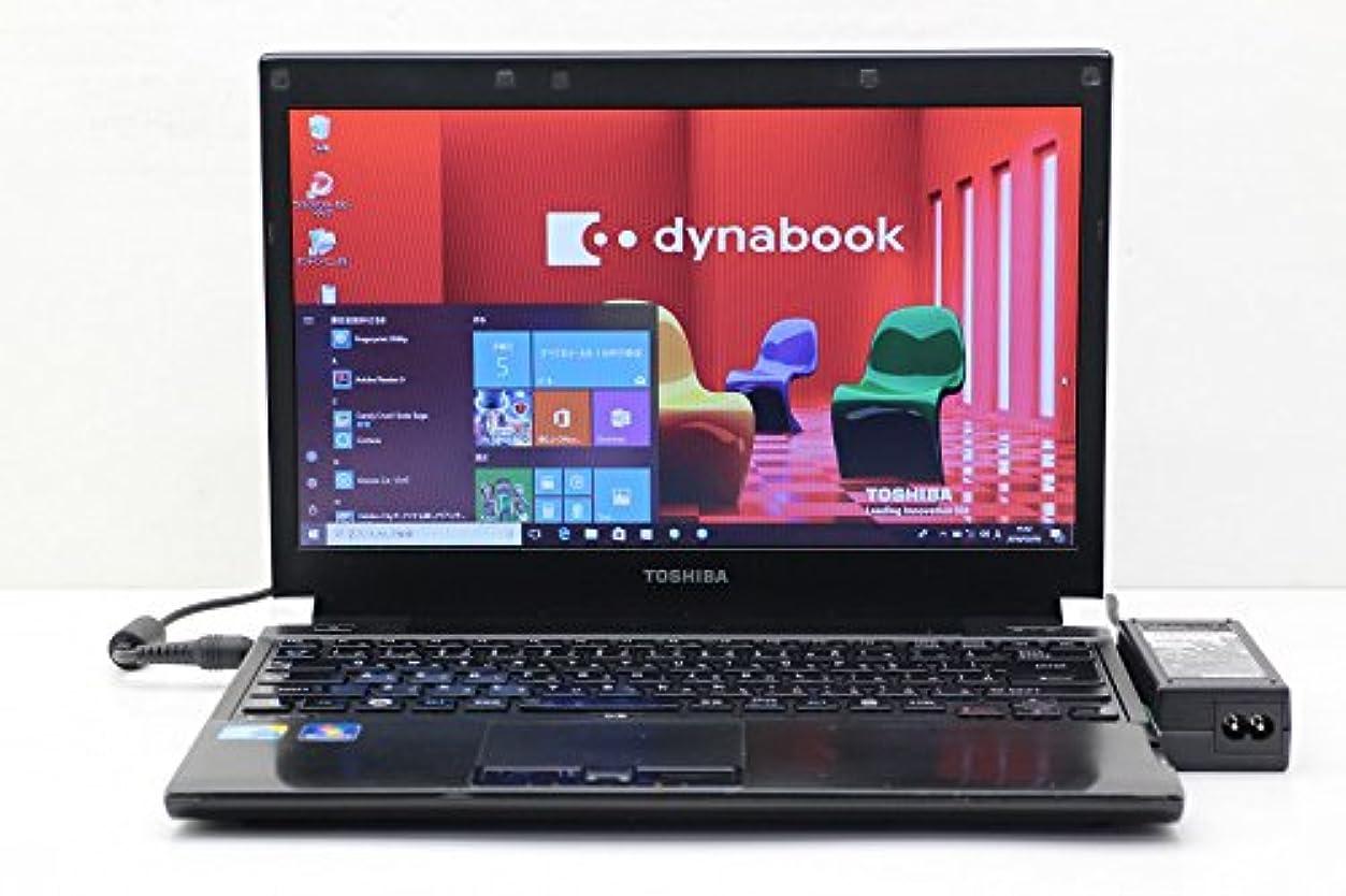 人間奇妙な最少【中古】 東芝 dynabook RX3 SN266E/3HD Core i5 M560 2.67GHz/4GB/128GB(SSD)/13.3W/FWXGA/Win10 ヒンジ及びバッテリー固定難あり