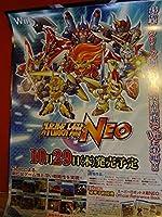 スーパーロボット大戦NEO 販促宣伝用ポスターすぱろぼ マジンゴー 不朽 名作
