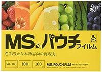 明光商会 ラミネート MSパウチ消耗品 シート式パウチフィルム MPF100-70100SP