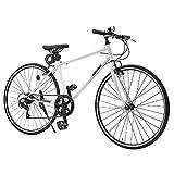 ●フレーム材質:高炭素鋼  変速機:シマノ7段 ●タイヤサイズ:700x25C 製品重量:(約)12.5kg ●適応身長:155~185cm ●備考:自転車は85%の組立済み状態でお手元にお届きます。ハンドル、ペダル、サドルはお客様ご自身のお組立となりますので、ご了承くださいませ。 ●「保証サービス」に対応しております。お買い上げ頂いた対象製品に初期不良、不具合、あるいは何かご不明の点がある場合、弊社のカスタマーサービスセンターまでにお問い合わせください。