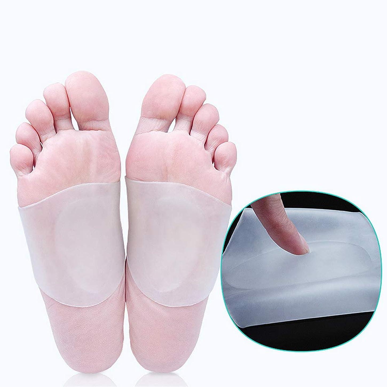記憶いろいろ精査アーチ型サポートシューインサートフットパッド、足底筋膜炎インサートフラットフットパッド、ハイまたはローアーチジェルパッドインソール、フットアーチとかかとの痛みを緩和 (S)