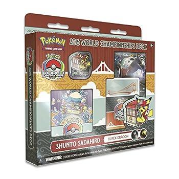 pokemon world championship decks 2016