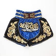 ムエタイ キックボクシング キックパンツ ムエタイパンツ 青×黒 ブルー×ブラック タイボクシング トレーニングパンツ メンズ レディース