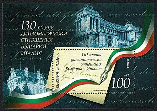 LaVecchiaScatola 2009 Bulgaria congiunta (Joint iusse) Italia foglietto