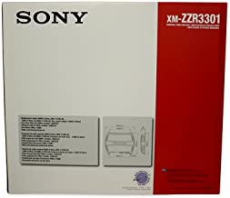 Sony XMZZR3301 Class D Mono Subwoofer Amplifier (Grey) (Discontinued by Manufacturer)