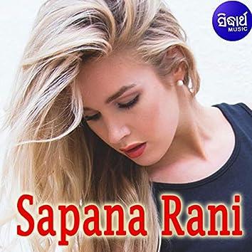 Sapana Rani
