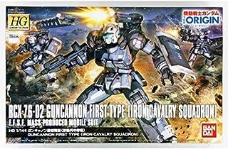 HG 機動戦士ガンダム THE ORIGIN ガンキャノン 最初期型 (鉄騎兵中隊機) 1/144スケール 色分け済みプラモデル