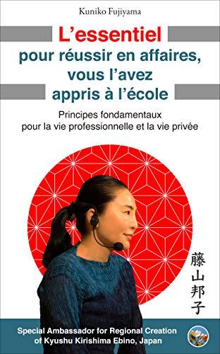 L'essentiel pour réussir en affaires, vous l'avez appris à l'école(Édition française) (French Edition)