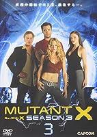 ミュータントX シーズン3 Vol.3 [DVD]