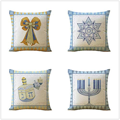 Jingle Judaism Decoractive Throw Pillow Covers Hanukkah Cushion CoversBlue Rim Home Decorative Pillow Case for Sofa Car Bedroom Pack of 4