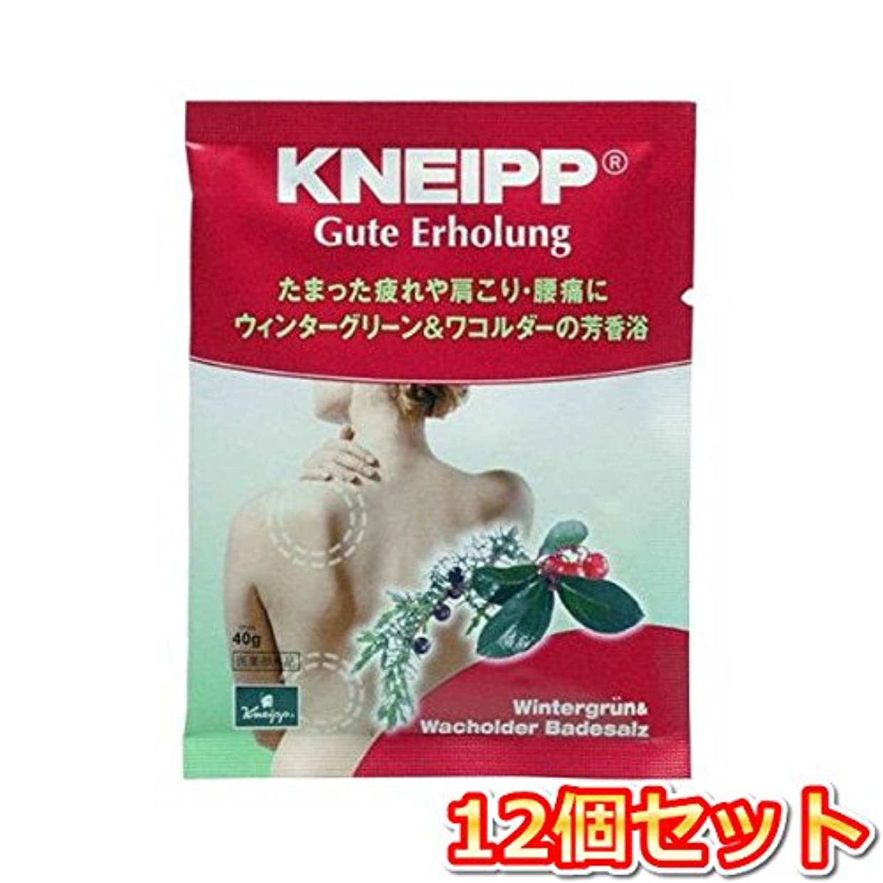 ヤギ酸スピリチュアルクナイプ?ジャパン クナイプグーテエアホールング ウィンターグリーン&ワコルダー 40g(医薬部外品) 12個セット