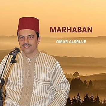Marhaban (Inshad)