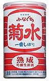 熟成ふなぐち菊水一番しぼり200ml×30本