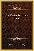 Die Kaefer Russlands (1850)