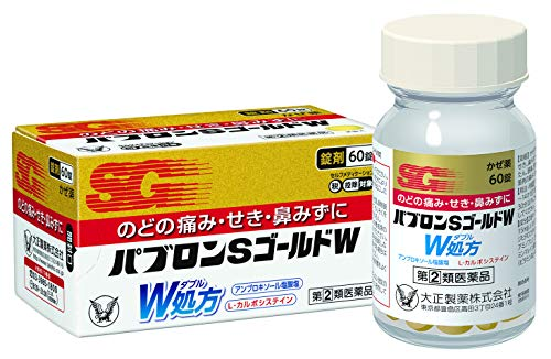 大正製薬 パブロンSゴールドW錠 60錠