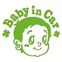 imoninn BABY in car ステッカー 【パッケージ版】 No.23 赤ちゃん2 (黄緑色)