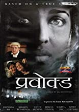 Provoked (Brand New Single Disc Dvd, Hindi Language, NO SUBTITLES, Released By Eros International)