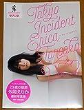 外岡えりか アイドリング 写真集 『TOKYO INCIDENT』 直筆サイン入り 未開封 新品