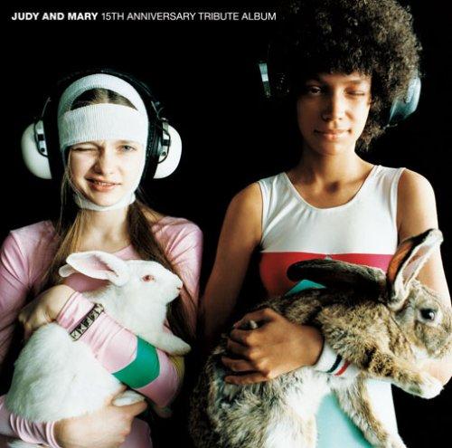 [画像:JUDY AND MARY 15th Anniversary Tribute Album]
