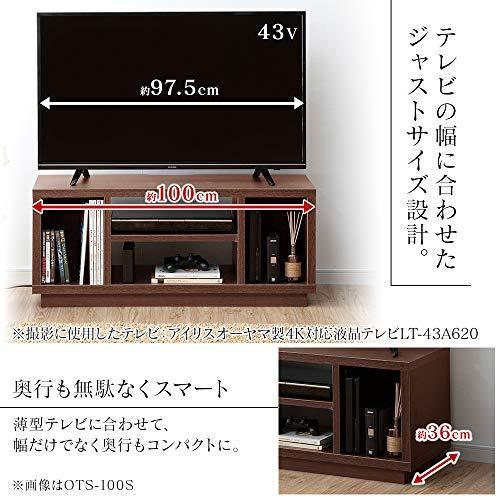 【24~43型推奨】アイリスオーヤマテレビ台ローボード幅約100cm奥行36cm高さ41.5cm24型26型32型ウォールナットオープン組み立て耐荷重40kgOTS-100S-WN