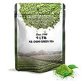 Matcha Green Tea Powder Award Winning 100% Authentic Japanese First Harvest Ceremonial Tea Yame Matcha Premium Green Tea Powder 30g bag