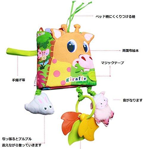 77cm脳を刺激ベビーバンパー布絵本かわいい動物リバーシブル10面視覚聴覚(ライオン)