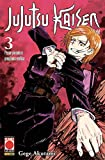 Jujutsu Kaisen. Sorcery Fight. Pesce piccolo e preghiera eretica (Vol. 3) (Planet manga)